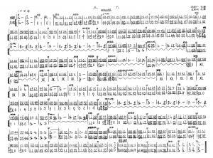 三六弹拨乐合奏之大三弦分谱