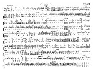 三六弹拨乐合奏之扬琴分谱