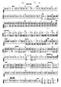三六弹拨乐合奏琵琶分谱-2