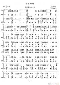 采茶舞曲扬琴合成谱1